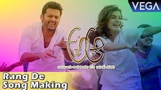 A Aa Movie    Rang De Video Song Making    Latest Telugu Movie 2016 width=