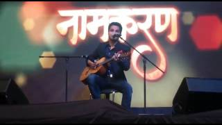 Aryan sings live chal meri jaan at the launch of Naamkaran | Bollywood News