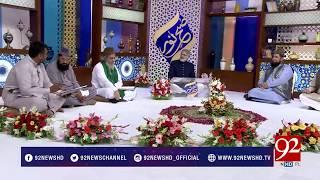 Subh e Noor - 23 July 2017 - 92NewsHDPlus
