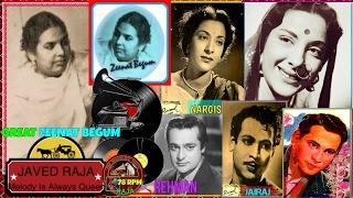 *.ZEENAT BEGUM~Film~ROOMAL-1949-Ae Rote Hue Sawan Mujhe Kuchh To Bata-[78 RPM Audio-My Fav]
