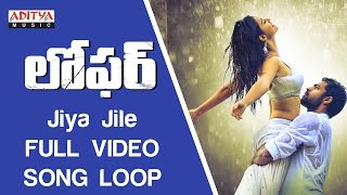 Jiya Jile Full Video Song ★Loop★|| Loafer Video Songs || VarunTej,Disha Patani,Puri Jagannadh width=