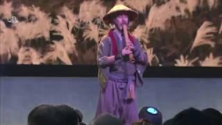 E3 Despacito Flute