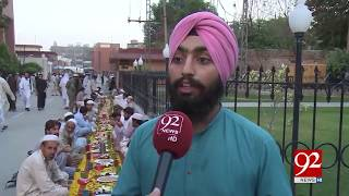 Sikh Community arranges Iftaar meals for fasting Muslims 23-06-2017 - 92NewsHDPlus