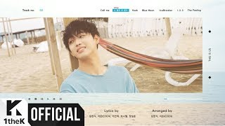 "[Teaser] BTOB(비투비) _ 11TH MINI ALBUM ""THIS IS US"" AUDIO SNIPPET"
