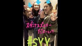 スダンナユズユリー / First Time (Selfie Video)