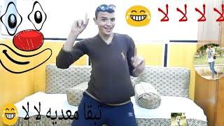 لما ابوك🎅 يسمع مهرجان الصواريخ لا لا لا 😂اللي جنن مصر كلها 😂 طب ينفع كده 😂  _ماندو المصري👉
