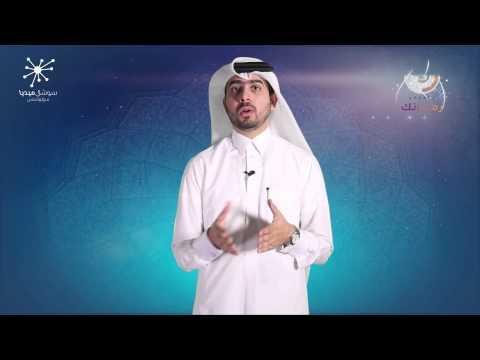 ابديت رمضانك - أزمات الإعلام الإجتماعي - عمار محمد