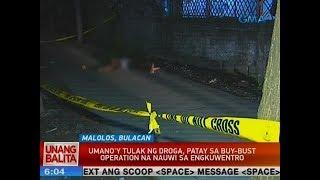 UB: Umano'y tulak ng droga, patay sa buy-bust operation sa Bulacan na nauwi sa engkuwentro