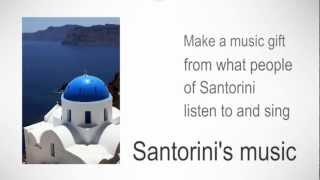Santorini's music