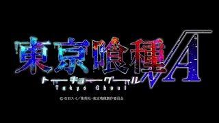 Tokyo Ghoul Root A - Tsukiyama [OST by Yutaka Yamada]