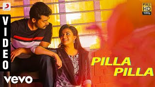 Gang - Pilla Pilla Telugu Video | Suriya, Keerthy Suresh | Anirudh