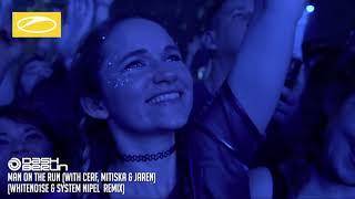 New Man On The Run Remix Played by Armin van Buuren live at ASOT 900