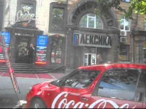 15.05.2012 Zaporizhzhya.Ukraine.wmv