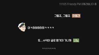 '눈의 꽃'의 위엄 ft. 탄생 비하인드 [박효신 라디오]