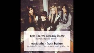 2NE1 Baby I miss you Lyrics [Eng][Rom]