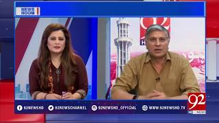 PMLN workers ready to come at road , why don't Nawaz's family come with Nawaz? | 12 July 2018