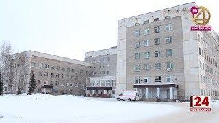 В городской больнице появился ангиограф!