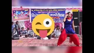 Me sarkari me pada hua hostal me whatapp status song