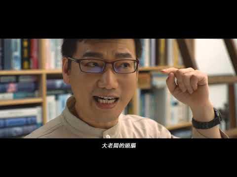 【許添盛醫師/賽斯】活在當下 - YouTube