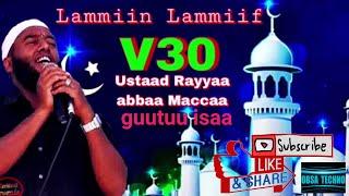 FULL CD NEW 2018. Nashiida Ustaaz. Raayyaa Abbaa Maccaa Guutuu Isaa. (Haaraya) VOL. 30ffaa. Kunooti