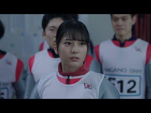 日向坂46・小坂菜緒、声を張り上げ「これでオリンピックを終わらせられるんですか?」 主題歌はMISIAの...