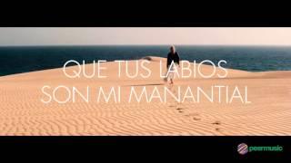 GEMA -  No estás (Lyric video)