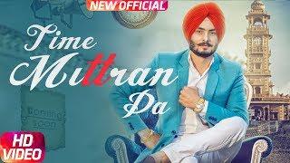 Latest Punjabi Song 2017 | Time Mittran Da | Hapee Boparai | Desi Crew | Kabal Saroopwali