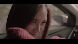 TEASER MV เริ่มต้นใหม่กับใครไม่ได้ เพลงใหม่ AROUND พร้อมกัน 27.01.17