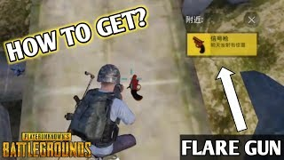 HOW TO GET A FLARE GUN IN PUBG MOBILE 😄 | HOW TO USE IT LIKE A PRO 😋 | MUST WATCH 🎖️