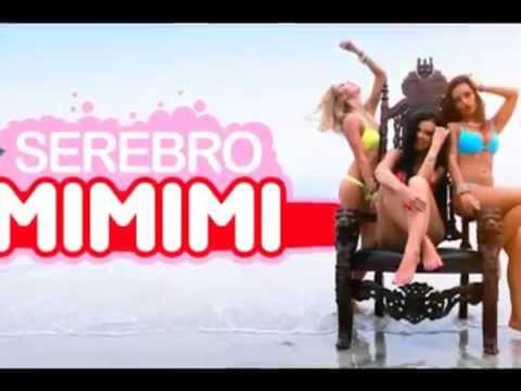 SEREBRO - Mi Mi Mi (Official Video) اغنية Mi Mi Mi توزيع شرقي عبدالله ريدو