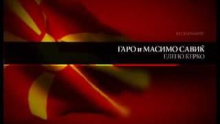 Garo , Tavitjan Brothers & Masimo Savic - Eleno kerko