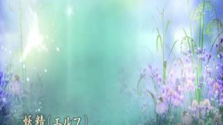 妖精(エルフ) 吉崎克彦 uh12