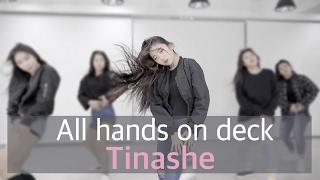 인천댄스학원 리듬하츠 | 걸스힙합 | Tinashe - All hands on deck (Remix)