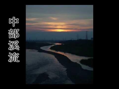聽不到之臺灣島(臺灣在哪裡).wmv - YouTube