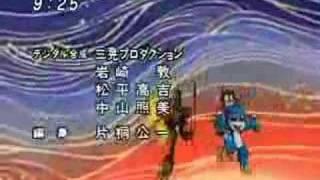Digimon Adventure 02 ending 1