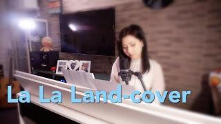 """""""星聲夢裡人 La La Land""""  City of Stars X The fools who dream- Cover"""