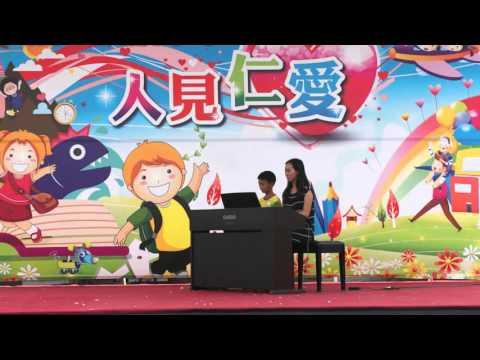 2016台南市仁愛國小教學成果展-05黃聿(鋼琴) - YouTube