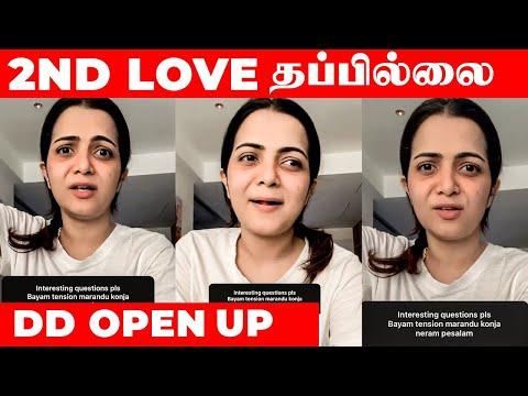 💙இரண்டாம் காதல் பத்தி மனம்திறந்த DD   Vijay Tv Awards   Tamil cinema News   Lockdown   Tamil News
