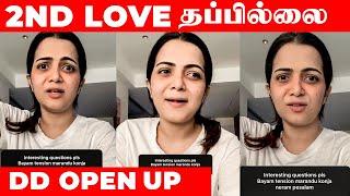 💙இரண்டாம் காதல் பத்தி மனம்திறந்த DD | Vijay Tv Awards | Tamil cinema News | Lockdown | Tamil News