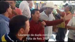 Lourenço da dupla com Lourival – Franguinho na Panela – Folia de Reis 2017.