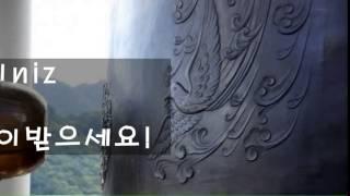[루이niz] 신정 로고 완성본