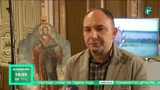 Biseri duhovnosti Fruške gore na RTV1