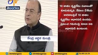 Reaching 10% Growth Rate is Challenging | Minister Arun Jaitley