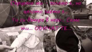 Gadnia ft Aleksia ♥Ти си всичко за мен ♥