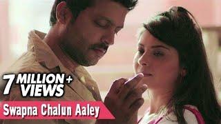 स्वप्न चालून आलेय | Swapna Chalun Aaley | Full Video Song | Sonu Nigam, Sayali Pankaj | Classmates width=