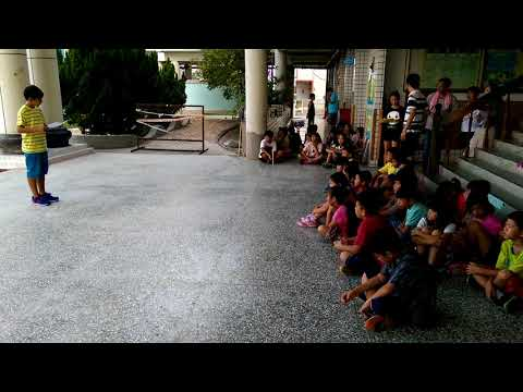 1060627學生朝會語文練習 1 - YouTube