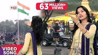 Hum Sabki Shaan Tiranga | Mansi Singh | Desh Mera Mahan | Bhojpuri Desh Bhakti Song 2017 new