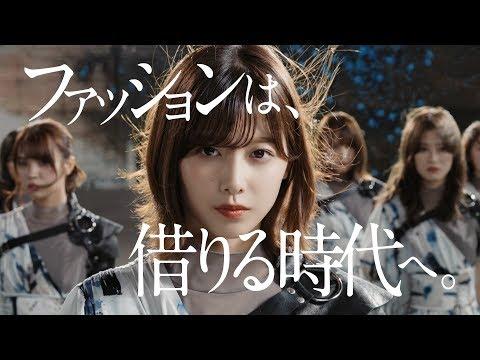 欅坂46、クールに決めポーズ 「10月のプールに飛び込んだ」がCM曲に メチャカリ新TVCM「Color Bomb」篇