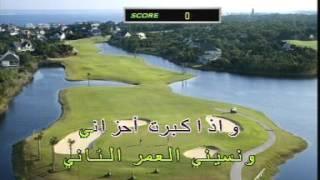 Arabic Karaoke Fairouz   Imani Sate3