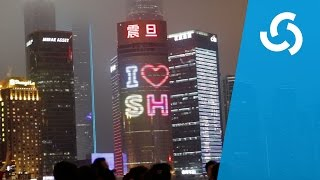 Integrierte Auslandssemester in Shanghai | Hochschule Fresenius